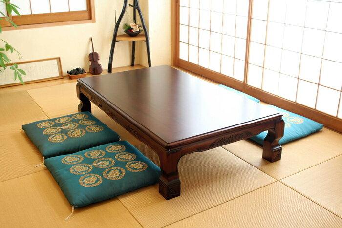 座卓テーブル長方形120cm×80cm