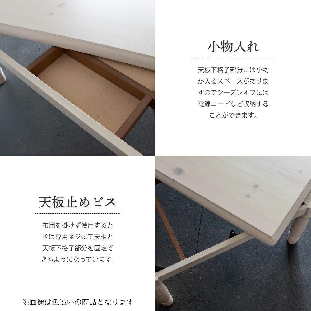 【ポイント5倍! 半額以下セール】こたつ テーブル 家具調コタツ長方形105cm×75cm