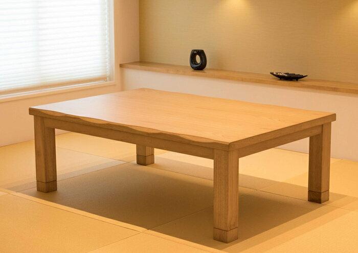 【ポイント5倍! 半額以下セール】こたつ テーブル 家具調コタツ長方形150cm×90cm