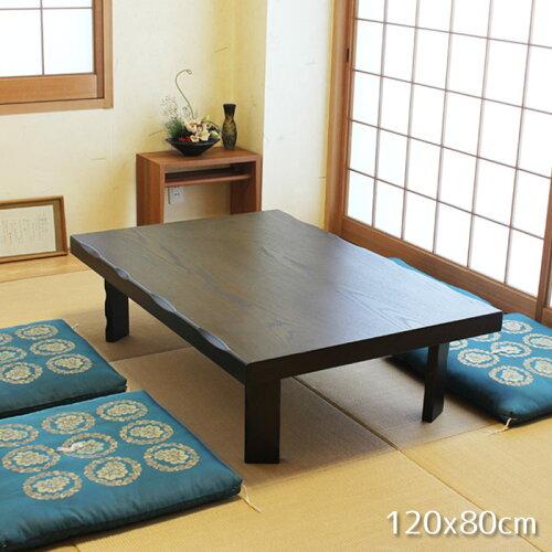 【送料無料】収納便利な「折脚」座卓【サイズ】120cm×80cm