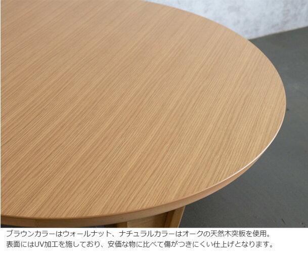 【ポイント2倍!送料無料】座卓おしゃれ90円形ちゃぶ台丸テーブル円卓