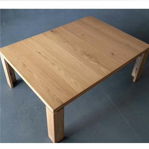 【ポイント2倍!】座卓親子テーブル長方形折れ脚完成品
