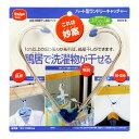 送料無料 ダイヤ ハート型ランドリーキャッチャー【RCP】【キャッシュレス 還元 対象店】【CP】
