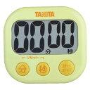TANITA タニタ デジタルタイマーでか見えタイマー イエロー【RCP】【TD-384-YL】【キャッシュレス 還元 対象店】 1