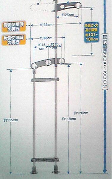 セキスイ ステンレスベランダ用物干し台スタンドポール W支柱タイプ ≪ダブル支柱×3mまで対応≫/積水樹脂