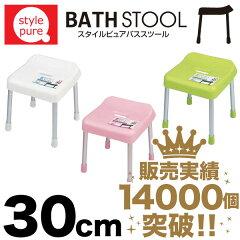 リビングの小椅子のようなバスツール!フロ イス バススツール イス 椅子 チェア 風呂 バスルー...