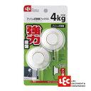 LEC レック プッシュ式吸盤フック(S)【RCP】【H-670】【キャッシュレス 還元 対象店】