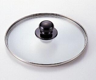 ワンダーシェフ圧力鍋 ガラス蓋22cm(3.7L&5.5L兼用) (※蒸気抜け穴付き)【RCP】【600585】【キャッシュレス 還元 対象店】