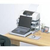 ノートパソコン専用ラック (引出し付き 高さ22タイプ) パソコンデスク 卓上PC台 スタンド【RCP】