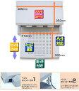 送料無料 ノートパソコン専用ラック (高さ13タイプ) パソコンデスク 卓上PC台 スタンド【RCP】【CP】 2