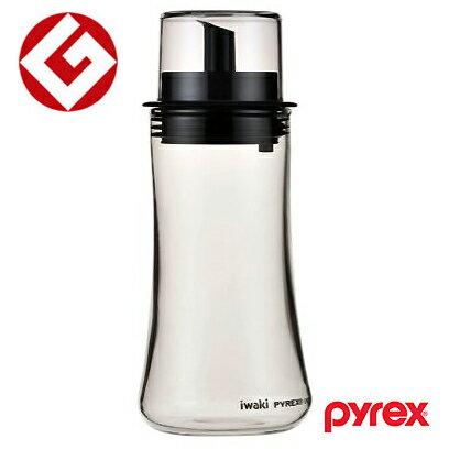 ※ブランド表記が「PYREX」から「iwaki」へ変更