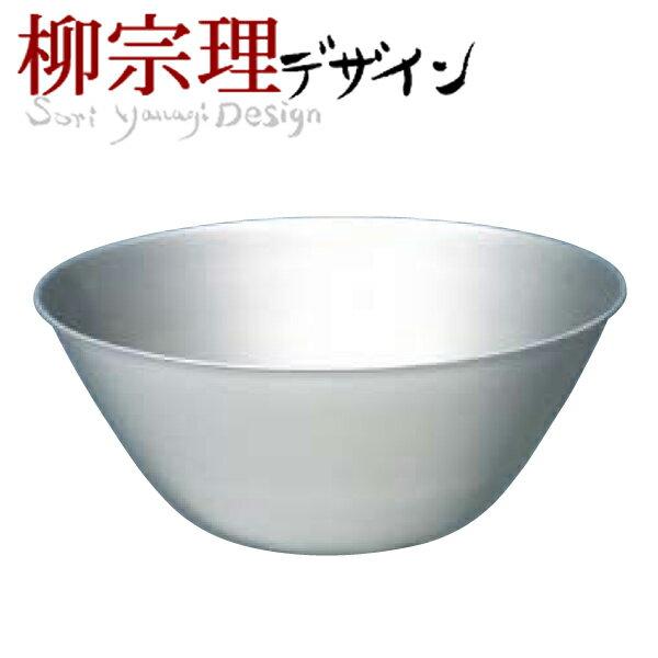 柳宗理 18-8ステンレス製 ステンレスボール 19cm キッチン ボウル【RCP】【ABC9803】