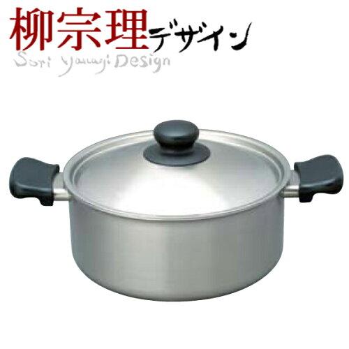 柳宗理 18-8ステンレス製 両手鍋 浅型22cm【ALY6...