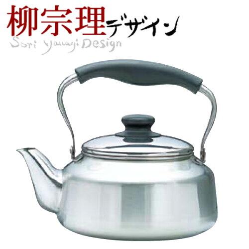 柳宗理 18-8ステンレス製 IH対応ケットル2.5L(ミラータ...
