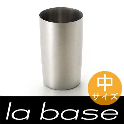 [有元葉子] ラバーゼ ステンレスツールスタンド(中)[la base ラ・バーゼ ...