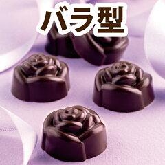 イタリア silikomart(シリコマート)の14種類のチョコレートモールド!チョコレート型 ケーキ...