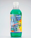 白灯油用 ランタン専用 虫よけパラフィンオイル 500ml ※カラーがイエローの場合とグリーンの場合があります パール金属 【RCP】【M-5164】