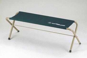 フォールディングベンチ グリーン CAPTAIN STAG 折りたたみ式長椅子 パール金属 【RCP】【M-3879】