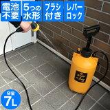 【新しくなりました】【送料無料】ブラシ付どこでもシャワー 加圧ポンピング式水圧クリーナー ウォッシュ&クリーン EX(容量7L) 持ち運びに便利な肩掛けベルト付【RCP】