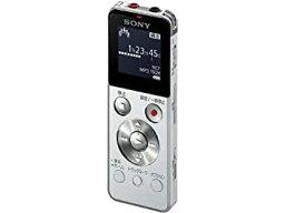 【中古】SONY ステレオICレコーダー FMチューナー付 4GB シルバー ICD-UX543F/S
