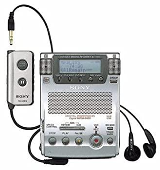 ポータブルオーディオプレーヤー, ポータブルMDプレーヤー SONY MZ-B100 JEW MD
