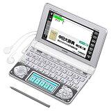 【中古】カシオEX-word 電子辞書 中国語モデル XD-N7300WE ホワイト