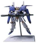 プラモデル・模型, その他 GUNDAM FIX FIGURATION 0011 EX-S