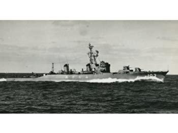 ミリタリー, 戦艦  1700 DD-103 J50
