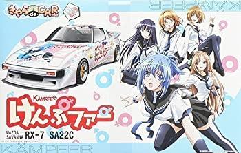 【中古】フジミ模型 けんぷファー/RX-7 SA22C 1/24 きゃらdeCAR~るシリーズ No.20画像