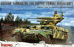 【中古】モンモデル 1/35 ロシアBMPT火力支援戦車 プラモデル