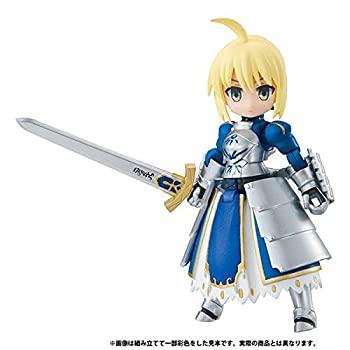 おもちゃ, その他  Vol.7 TM-731s CHALDEA series FateGrand Order 2.()