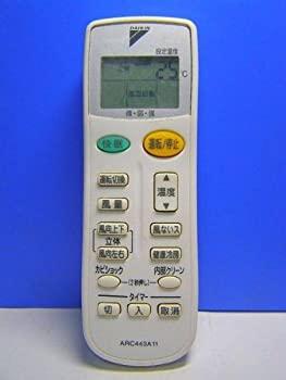 エアコン用アクセサリー, その他  ARC443A11