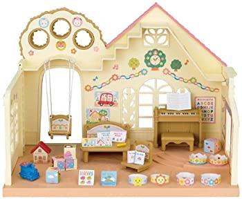 ぬいぐるみ・人形, ぬいぐるみ Sylvanian Families Forest Nursery 5100