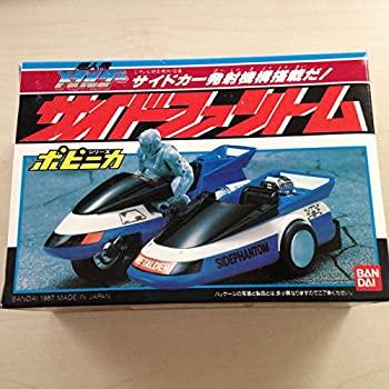 【中古】ポピニカシリーズ 超人機メタルダー サイドファントム画像