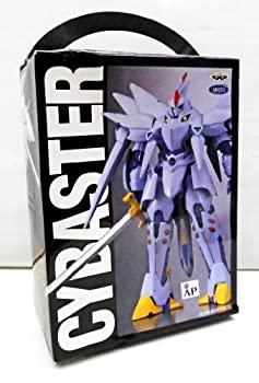 【中古】スーパーロボット大戦 魔装機神サイバスター プラスチックモデル画像