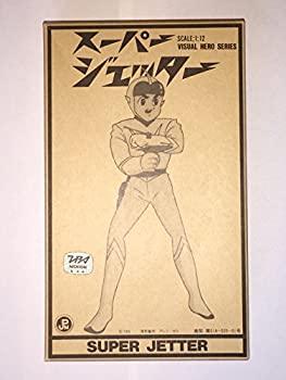 【中古】VISUAL HERO SERIES スーパージェッター 1/12スケール レジンキャストキット画像