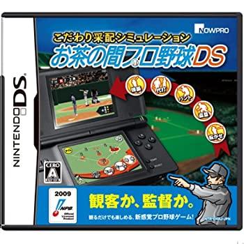 テレビゲーム, その他  DS