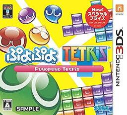 【中古】ぷよぷよテトリス スペシャルプライス - 3DS