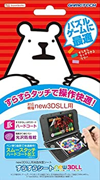 テレビゲーム, その他 new3DSLLnew3DLL