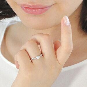 pt900【0.33ct】ダイヤモンドリング