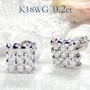 K18WG【0.2ct】スクエア パヴェ ダイヤモンド ピア...
