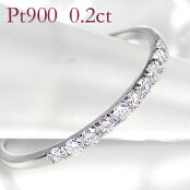 pt900【0.2ct】ダイヤモンドエタニティリング