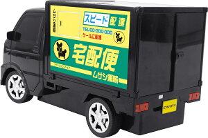 SUZUKI スズキ CARRY キャリー 軽トラ 働く特装車 ラジコン ブラック RC 1/20 スケール 車 カー 【送料無料】