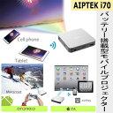 プロジェクター アイプテック モバイル i70 ホームシアター 小型 ポータブル USB Wi-Fi内蔵 ワイヤレス 接続 無線LAN Airplay Miracast ミラーリング 投影 2