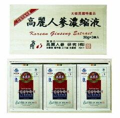*韓国食品*高麗人参濃縮液 30g×1個