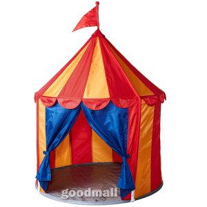 子供の隠れ家にも、プレイスペースにも 軽いので楽に移動できます。●IKEA購入代行●CIRKUSTALT...