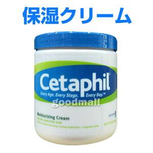 お肌を守ろう!【セタフィル】Cetaphil 保湿クリーム 566g 無香料・無着色