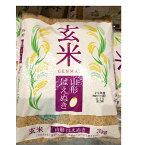 ■コストコ■玄米 3Kg(山形県産 はえぬき)