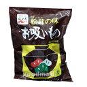 ■コストコ■【永谷園】松茸の味 お吸い物50パック