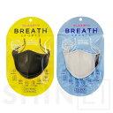 スポーツマスク BREATH SPORTS MASK ブレススポーツマスク1袋(1枚入り) ATB-UV+使用 夏用マスク UVカット 抗菌防臭 冷感効果 手洗い洗濯可能 素早い乾燥 呼吸ラクラク goodmall_マスク